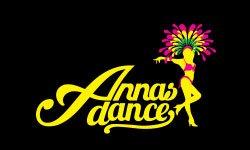 להקת רקדניות אנסדאנס