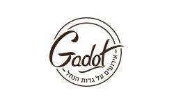 גדות תל אביב - אולם וגן אירועים בתל אביב