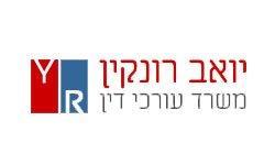 לוגו יואב רונקין