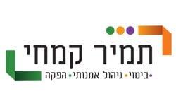 לוגו תמיר קמחי הפקות
