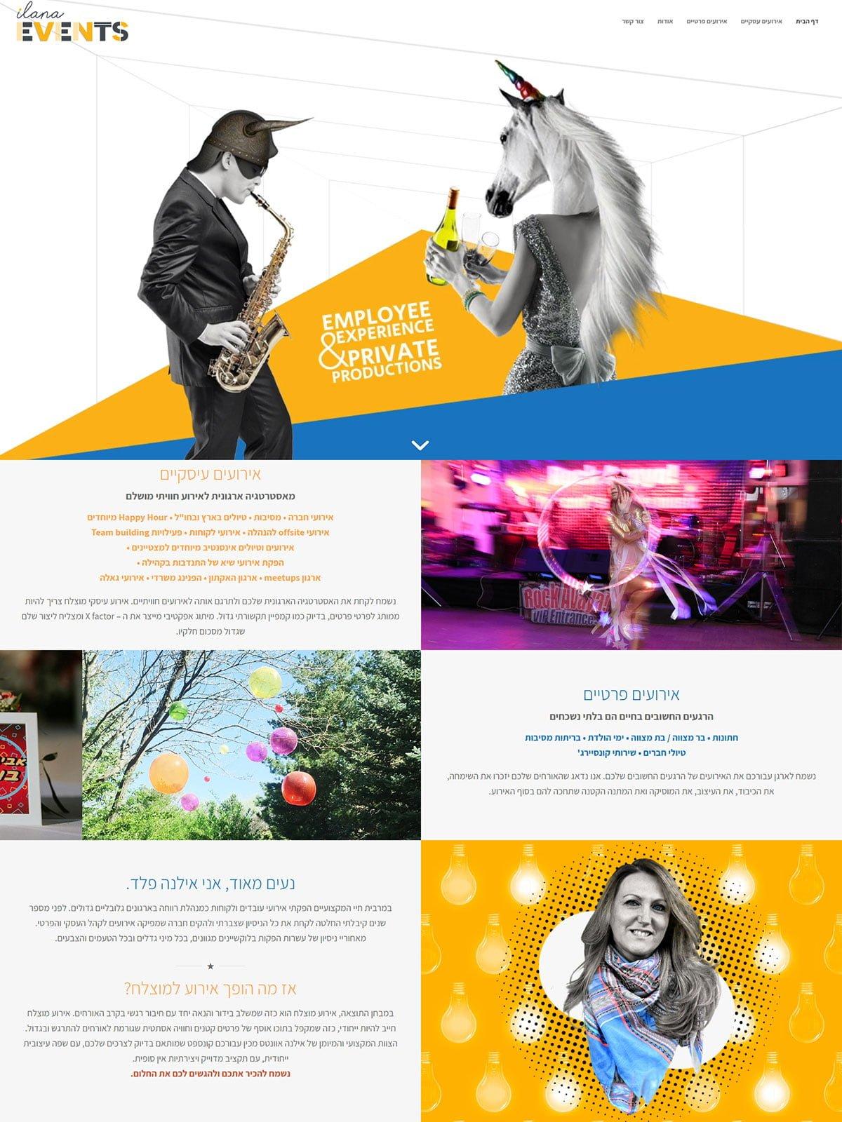 www.eventsil.com